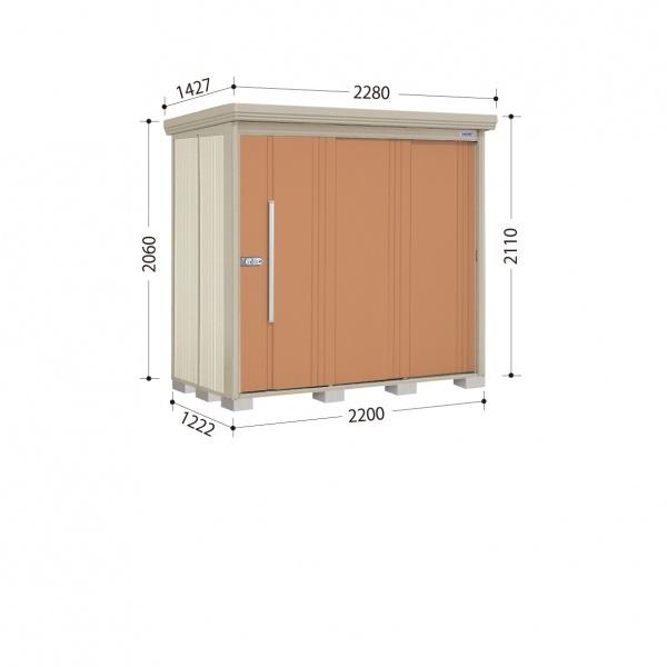 タクボ物置 ND/ストックマン ND-Z2212 一般型 結露減少屋根 『追加金額で工事も可能』 『屋外用中型・大型物置』 トロピカルオレンジ