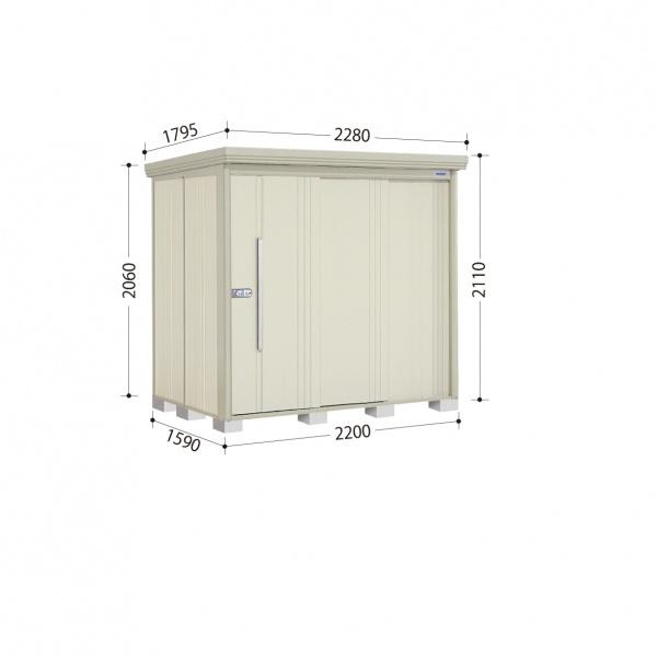 タクボ物置 ND/ストックマン ND-2215 一般型 標準屋根 『追加金額で工事も可能』 『屋外用中型・大型物置』 ムーンホワイト