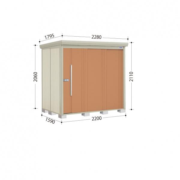 タクボ物置 ND/ストックマン ND-Z2215 一般型 結露減少屋根 『追加金額で工事も可能』 『屋外用中型・大型物置』 トロピカルオレンジ