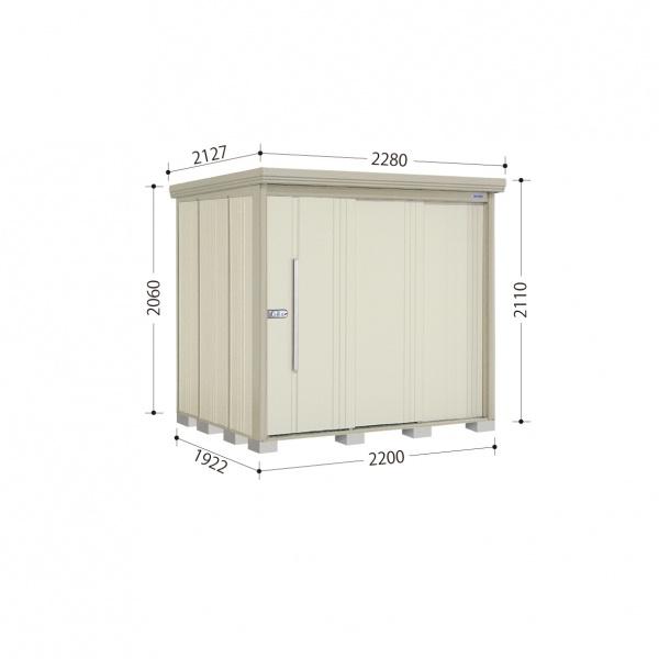 タクボ物置 ND/ストックマン ND-S2219 多雪型 標準屋根 『追加金額で工事も可能』 『屋外用中型・大型物置』 ムーンホワイト