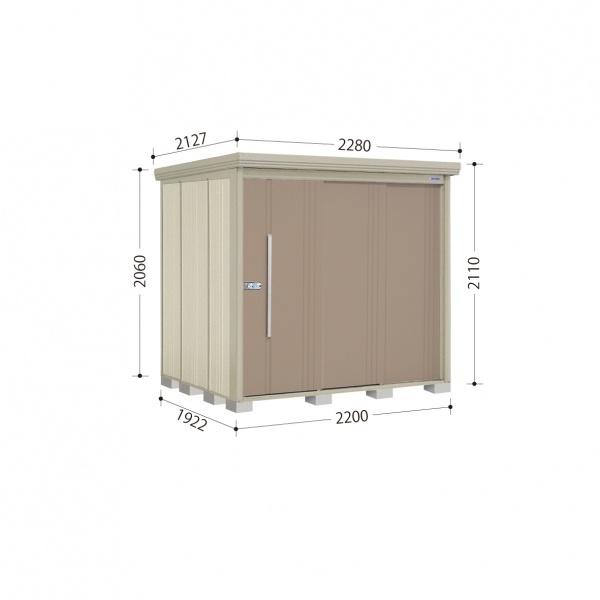 タクボ物置 ND/ストックマン ND-S2219 多雪型 標準屋根 『追加金額で工事も可能』 『屋外用中型・大型物置』 カーボンブラウン