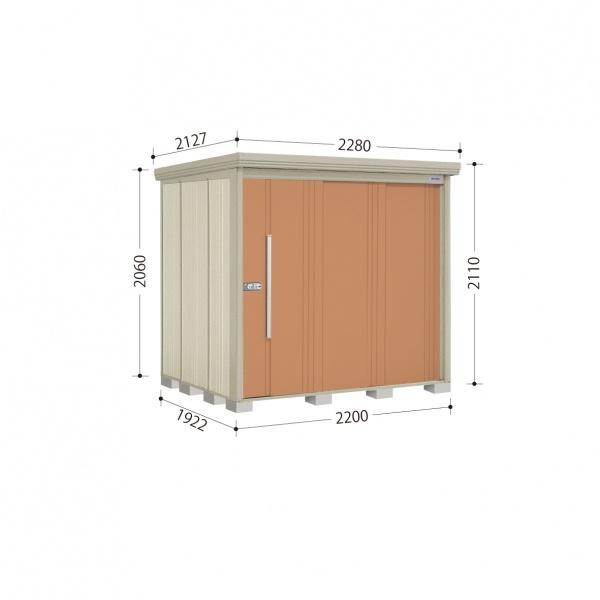 タクボ物置 ND/ストックマン ND-S2219 多雪型 標準屋根 『追加金額で工事も可能』 『屋外用中型・大型物置』 トロピカルオレンジ