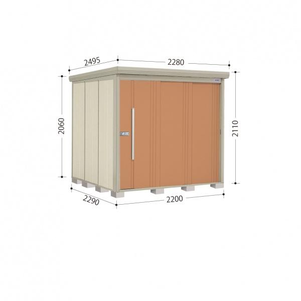 タクボ物置 ND/ストックマン ND-2222 一般型 標準屋根 『追加金額で工事も可能』 『屋外用中型・大型物置』 トロピカルオレンジ