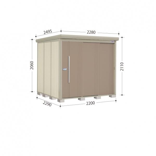 タクボ物置 ND/ストックマン ND-S2222 多雪型 標準屋根 『追加金額で工事も可能』 『屋外用中型・大型物置』 カーボンブラウン