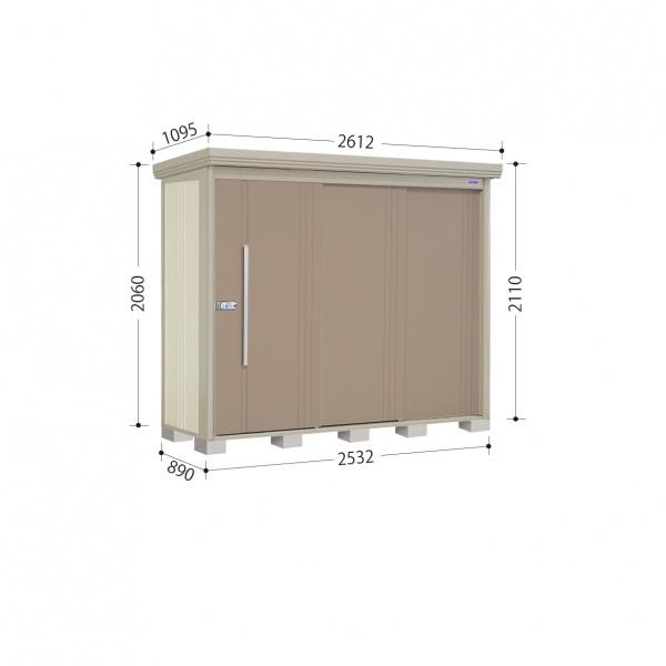タクボ物置 ND/ストックマン ND-Z2508 一般型 結露減少屋根 『追加金額で工事も可能』 『屋外用中型・大型物置』 カーボンブラウン