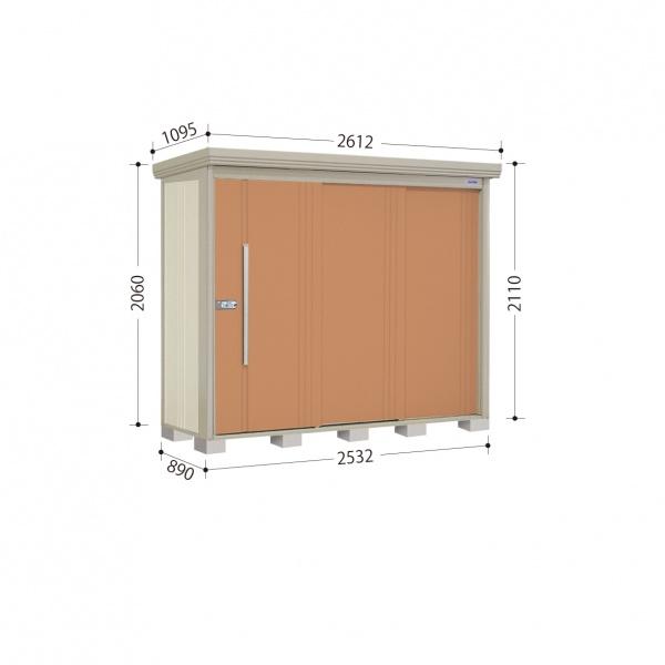 タクボ物置 ND/ストックマン ND-Z2508 一般型 結露減少屋根 『追加金額で工事も可能』 『屋外用中型・大型物置』 トロピカルオレンジ