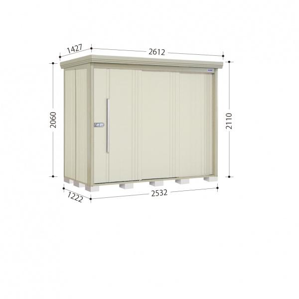 タクボ物置 ND/ストックマン ND-2512 一般型 標準屋根 『追加金額で工事も可能』 『屋外用中型・大型物置』 ムーンホワイト