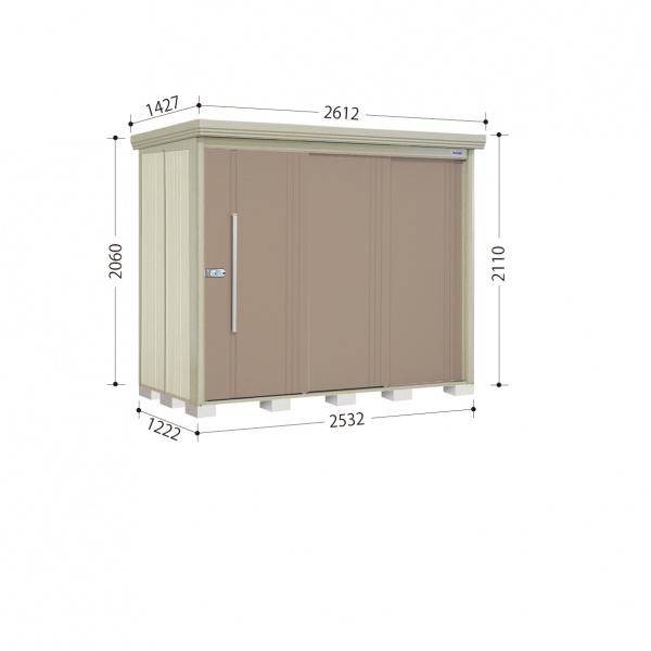 タクボ物置 ND/ストックマン ND-SZ2512 多雪型 結露減少屋根 『追加金額で工事も可能』 『屋外用中型・大型物置』 カーボンブラウン