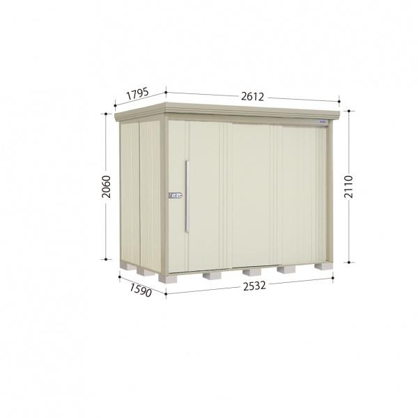 タクボ物置 ND/ストックマン ND-2515 一般型 標準屋根 『追加金額で工事も可能』 『屋外用中型・大型物置』 ムーンホワイト