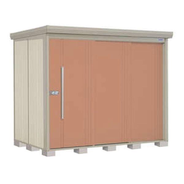 タクボ物置 ND/ストックマン ND-Z2515 一般型 結露減少屋根 『追加金額で工事可能』 『収納庫 倉庫 屋外 中型 大型』 トロピカルオレンジ