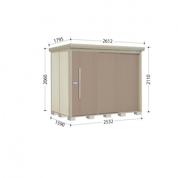 タクボ物置 ND/ストックマン ND-S2515 多雪型 標準屋根 『追加金額で工事も可能』 『屋外用中型・大型物置』 カーボンブラウン