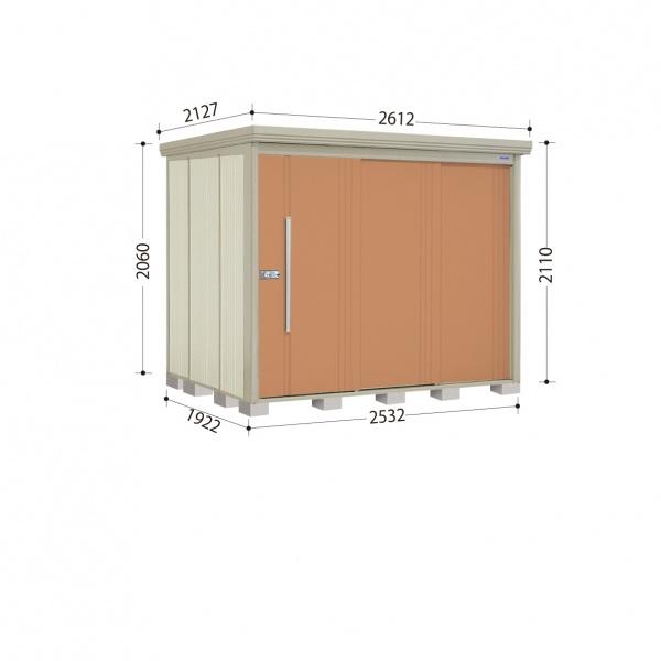 タクボ物置 ND/ストックマン ND-S2519 多雪型 標準屋根 『追加金額で工事も可能』 『屋外用中型・大型物置』 トロピカルオレンジ