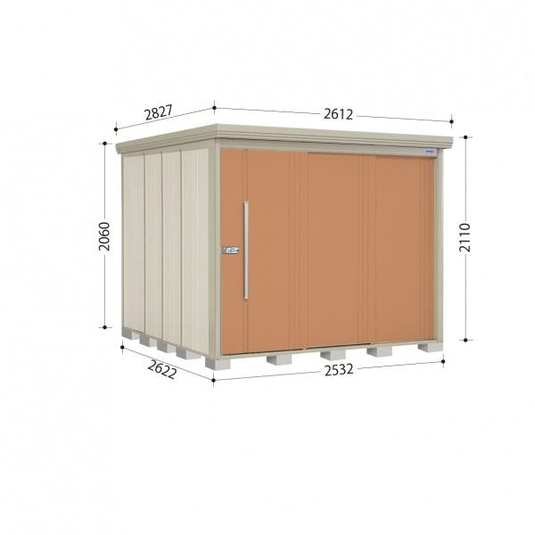 タクボ物置 ND/ストックマン ND-Z2526 一般型 結露減少屋根 『追加金額で工事も可能』 『屋外用中型・大型物置』 トロピカルオレンジ