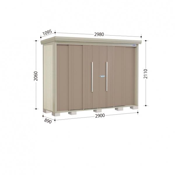 タクボ物置 ND/ストックマン ND-2908 一般型 標準屋根 『追加金額で工事も可能』 『屋外用中型・大型物置』 カーボンブラウン