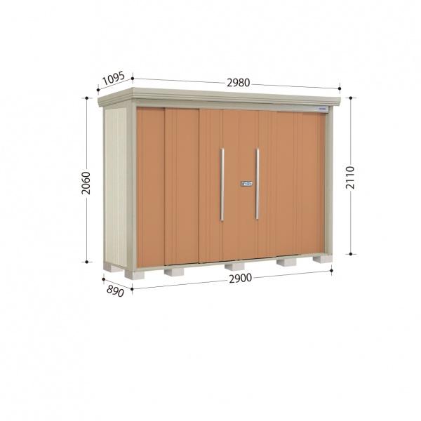 タクボ物置 ND/ストックマン ND-2908 一般型 標準屋根 『追加金額で工事も可能』 『屋外用中型・大型物置』 トロピカルオレンジ