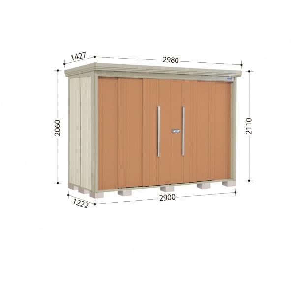 タクボ物置 ND/ストックマン ND-S2912 多雪型 標準屋根 『追加金額で工事も可能』 『屋外用中型・大型物置』 トロピカルオレンジ