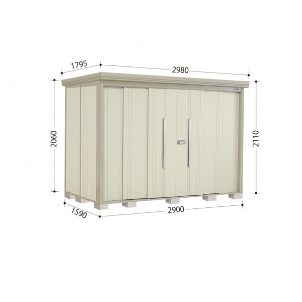 タクボ物置 ND/ストックマン ND-Z2915 一般型 結露減少屋根 『追加金額で工事も可能』 『屋外用中型・大型物置』 ムーンホワイト