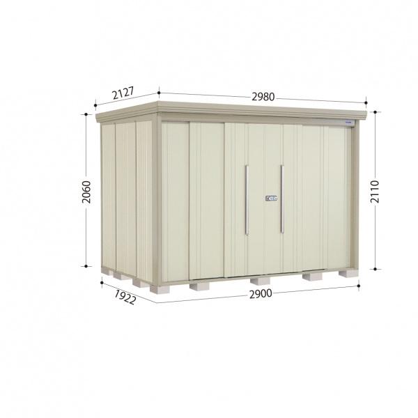 タクボ物置 ND/ストックマン ND-Z2919 一般型 結露減少屋根 『追加金額で工事も可能』 『屋外用中型・大型物置』 ムーンホワイト