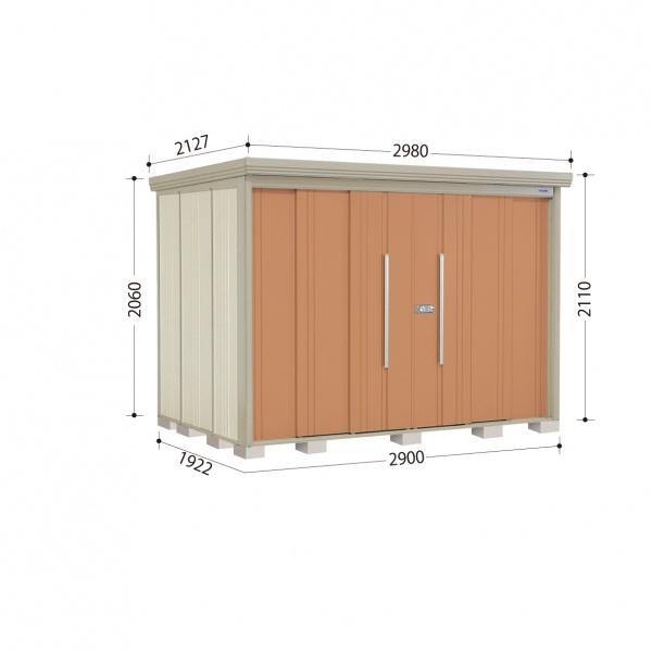 タクボ物置 ND/ストックマン ND-Z2919 一般型 結露減少屋根 『追加金額で工事も可能』 『屋外用中型・大型物置』 トロピカルオレンジ