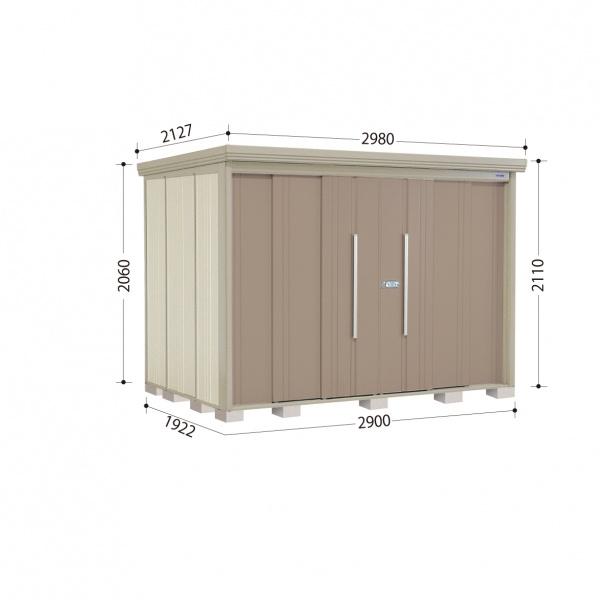 タクボ物置 ND/ストックマン ND-SZ2919 多雪型 結露減少屋根 『追加金額で工事も可能』 『屋外用中型・大型物置』 カーボンブラウン