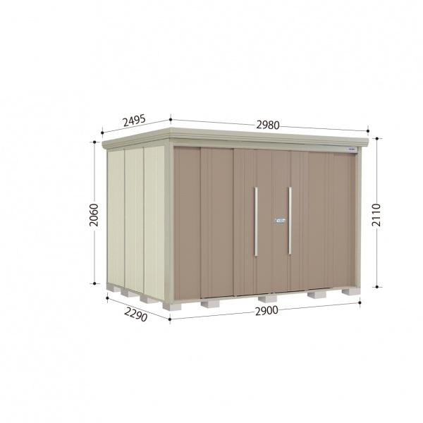 タクボ物置 ND/ストックマン ND-Z2922 一般型 結露減少屋根 『追加金額で工事も可能』 『屋外用中型・大型物置』 カーボンブラウン