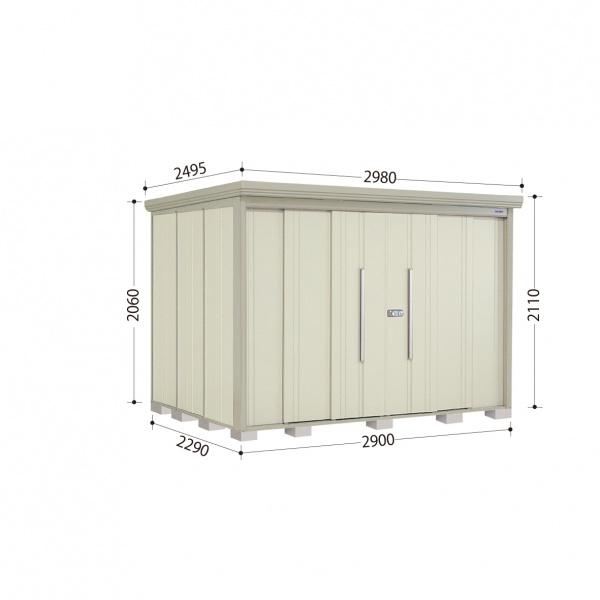 タクボ物置 ND/ストックマン ND-S2922 多雪型 標準屋根 『追加金額で工事も可能』 『屋外用中型・大型物置』 ムーンホワイト