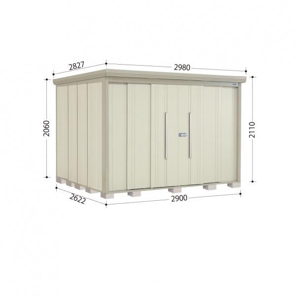 タクボ物置 ND/ストックマン ND-Z2926 一般型 結露減少屋根 『追加金額で工事も可能』 『屋外用中型・大型物置』 ムーンホワイト