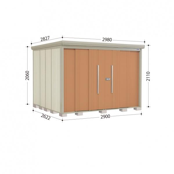 タクボ物置 ND/ストックマン ND-Z2926 一般型 結露減少屋根 『追加金額で工事も可能』 『屋外用中型・大型物置』 トロピカルオレンジ