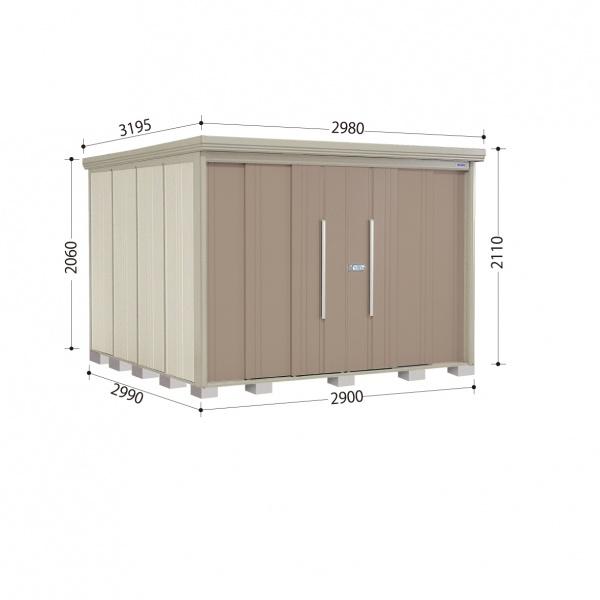 タクボ物置 ND/ストックマン ND-2929 一般型 標準屋根 『追加金額で工事も可能』 『屋外用中型・大型物置』 カーボンブラウン