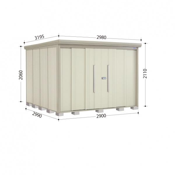タクボ物置 ND/ストックマン ND-S2929 多雪型 標準屋根 『追加金額で工事も可能』 『屋外用中型・大型物置』 ムーンホワイト