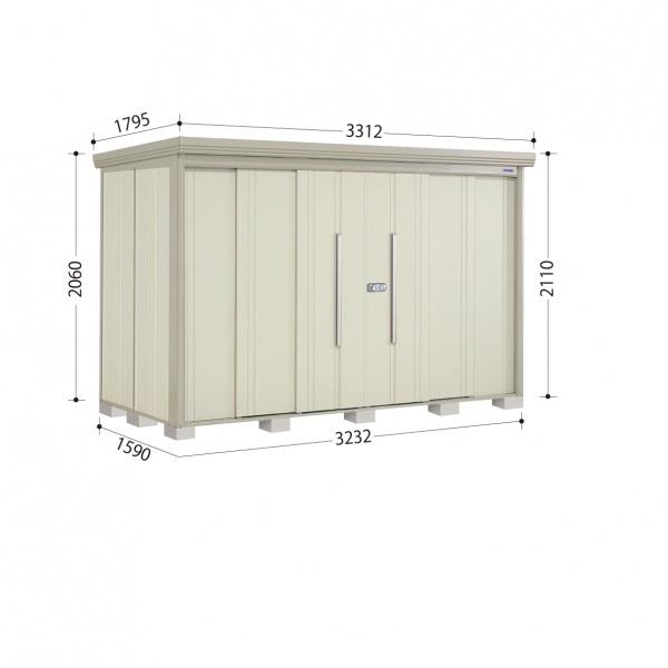 タクボ物置 ND/ストックマン ND-3215 一般型 標準屋根 『追加金額で工事も可能』 『屋外用中型・大型物置』 ムーンホワイト