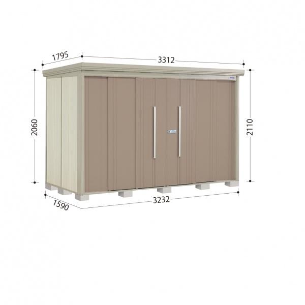 タクボ物置 ND/ストックマン ND-SZ3215 多雪型 結露減少屋根 『追加金額で工事も可能』 『屋外用中型・大型物置』 カーボンブラウン
