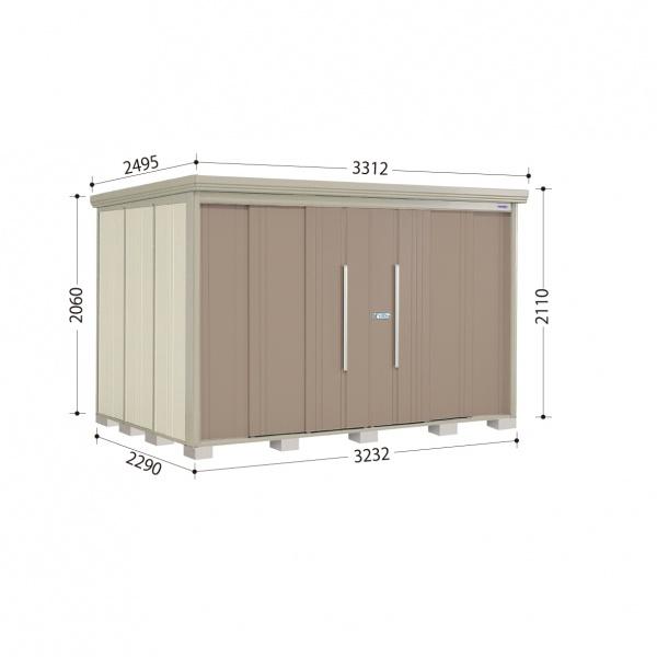 タクボ物置 ND/ストックマン ND-3222 一般型 標準屋根 『追加金額で工事も可能』 『屋外用中型・大型物置』 カーボンブラウン