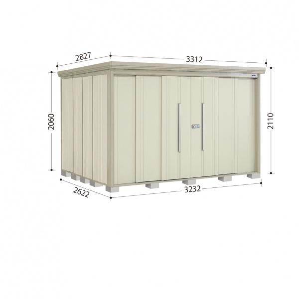 タクボ物置 ND/ストックマン ND-S3226 多雪型 標準屋根 『追加金額で工事も可能』 『屋外用中型・大型物置』 ムーンホワイト