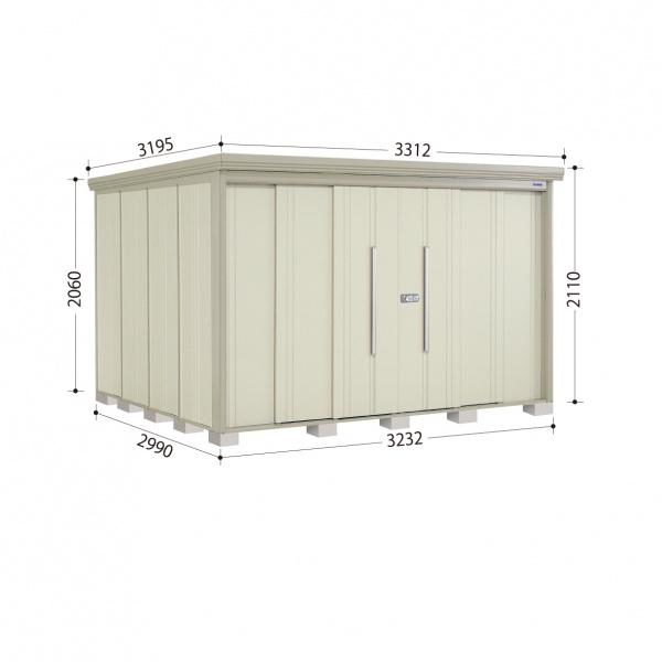 タクボ物置 ND/ストックマン ND-3229 一般型 標準屋根 『追加金額で工事も可能』 『屋外用中型・大型物置』 ムーンホワイト
