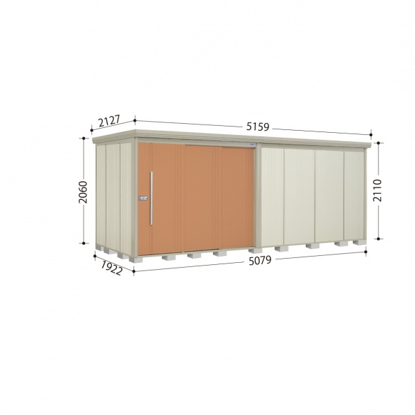 タクボ物置 ND/ストックマン ND-SZ5019 多雪型 結露減少屋根 『追加金額で工事も可能』 『屋外用中型・大型物置』 トロピカルオレンジ