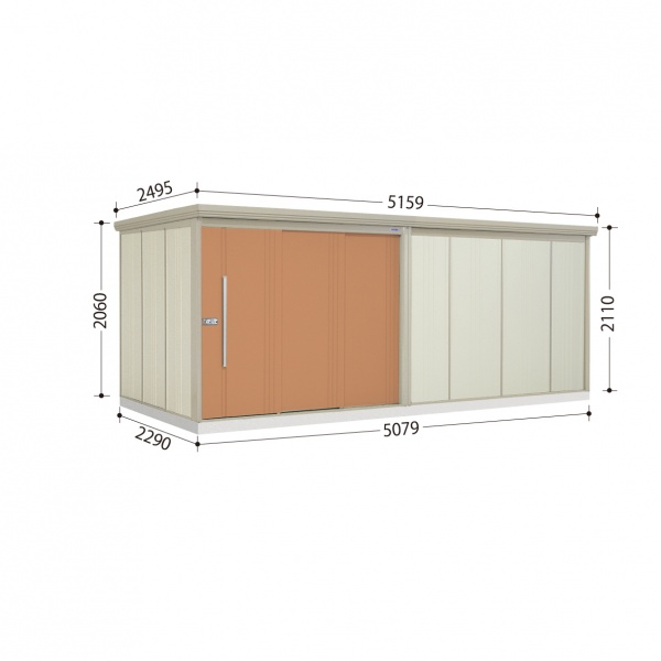 タクボ物置 ND/ストックマン ND-Z5022 一般型 結露減少屋根  『屋外用中型・大型物置』 トロピカルオレンジ
