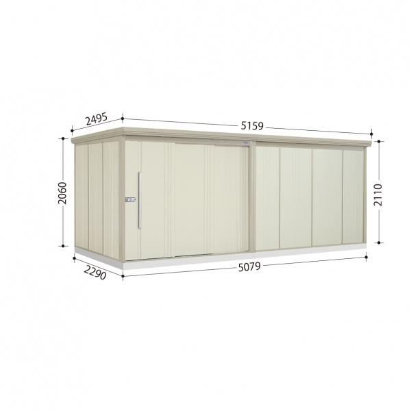タクボ物置 ND/ストックマン ND-S5022 多雪型 標準屋根  『屋外用中型・大型物置』 ムーンホワイト
