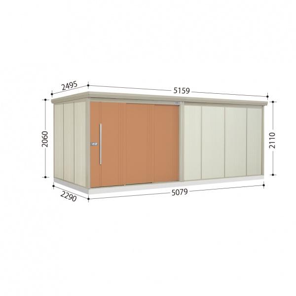 タクボ物置 ND/ストックマン ND-SZ5022 多雪型 結露減少屋根  『屋外用中型・大型物置』 トロピカルオレンジ
