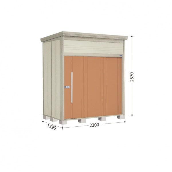 タクボ物置 JN/トールマン JN-Z2215 一般型 結露減少屋根 『追加金額で工事も可能』 『屋外用中型・大型物置』 トロピカルオレンジ