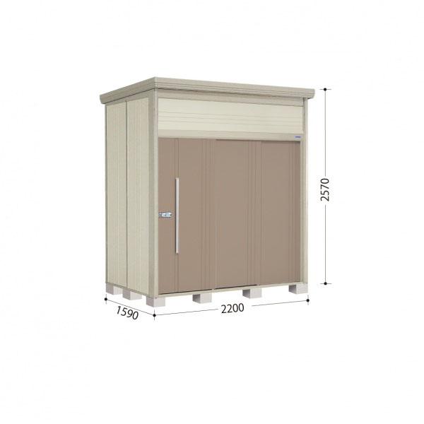 タクボ物置 JN/トールマン JN-S2215 多雪型 標準屋根 『追加金額で工事も可能』 『屋外用中型・大型物置』 カーボンブラウン