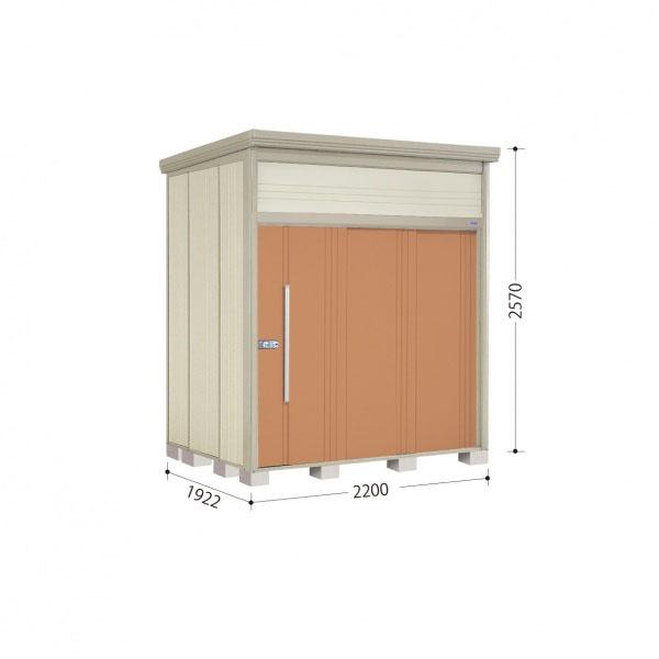 タクボ物置 JN/トールマン JN-S2219 多雪型 標準屋根 『追加金額で工事も可能』 『屋外用中型・大型物置』 トロピカルオレンジ