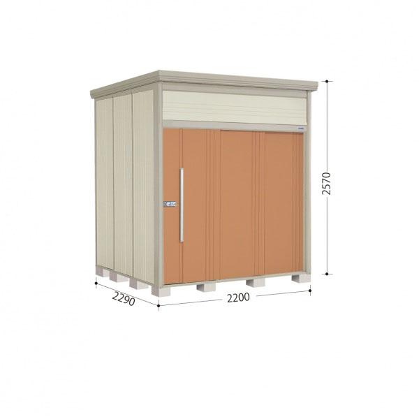 タクボ物置 JN/トールマン JN-S2222 多雪型 標準屋根 『追加金額で工事も可能』 『屋外用中型・大型物置』 トロピカルオレンジ