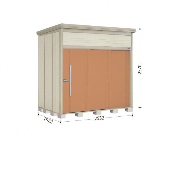 タクボ物置 JN/トールマン JN-SZ2519 多雪型 結露減少屋根 『追加金額で工事も可能』 『屋外用中型・大型物置』 トロピカルオレンジ