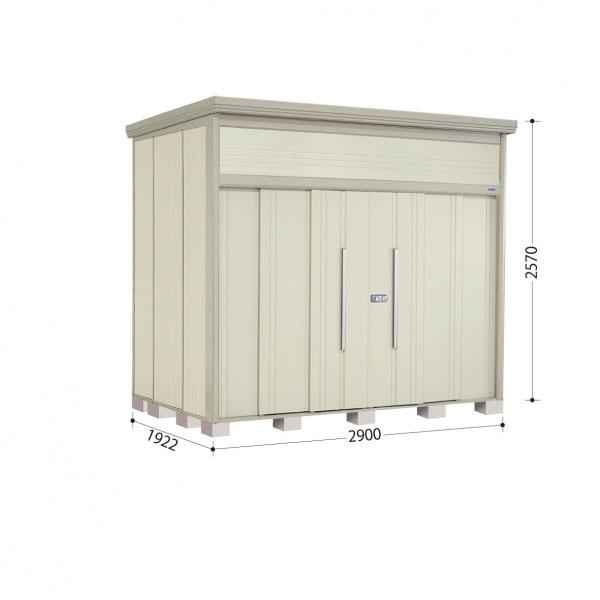 タクボ物置 JN/トールマン JN-2919 一般型 標準屋根 『追加金額で工事も可能』 『屋外用中型・大型物置』 ムーンホワイト