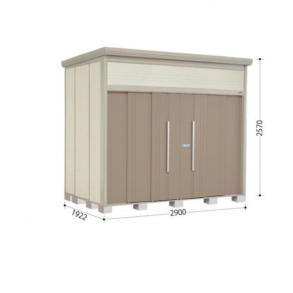 タクボ物置 JN/トールマン JN-Z2919 一般型 結露減少屋根 『追加金額で工事も可能』 『屋外用中型・大型物置』 カーボンブラウン