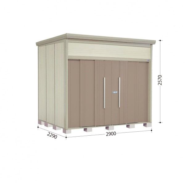 タクボ物置 JN/トールマン JN-2922 一般型 標準屋根 『追加金額で工事も可能』 『屋外用中型・大型物置』 カーボンブラウン