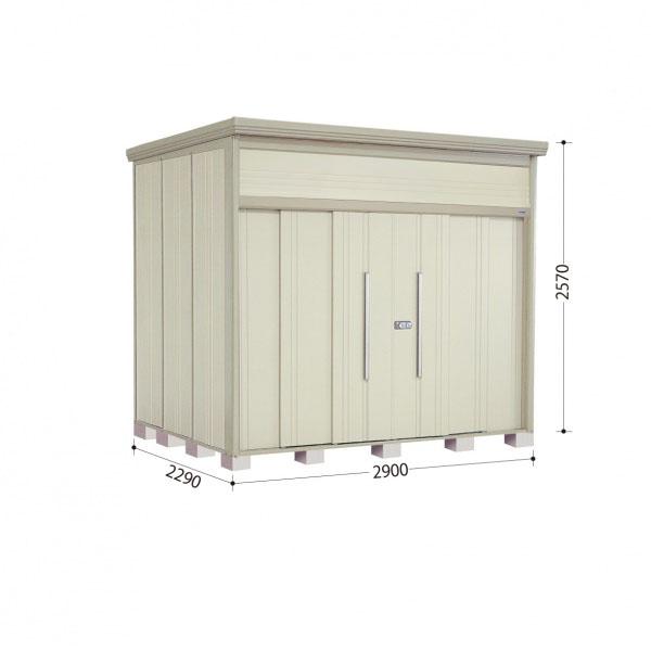 タクボ物置 JN/トールマン JN-Z2922 一般型 結露減少屋根 『追加金額で工事も可能』 『屋外用中型・大型物置』 ムーンホワイト