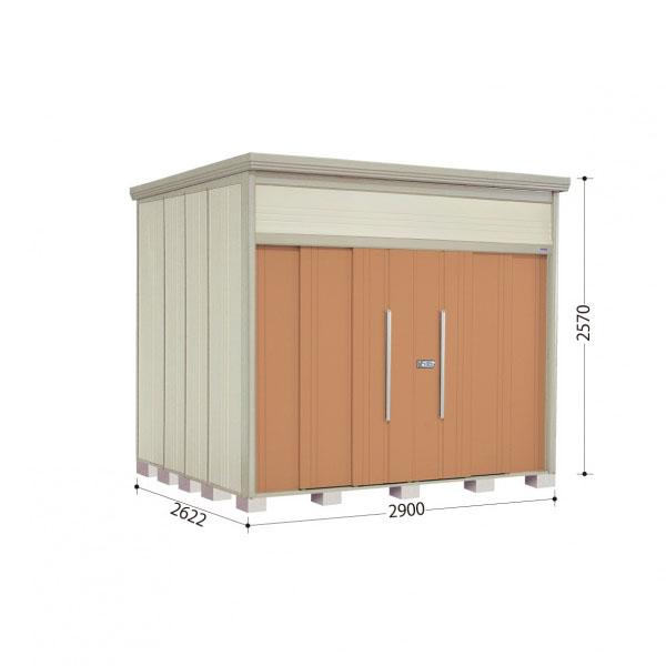 タクボ物置 JN/トールマン JN-Z2926 一般型 結露減少屋根 『追加金額で工事も可能』 『屋外用中型・大型物置』 トロピカルオレンジ