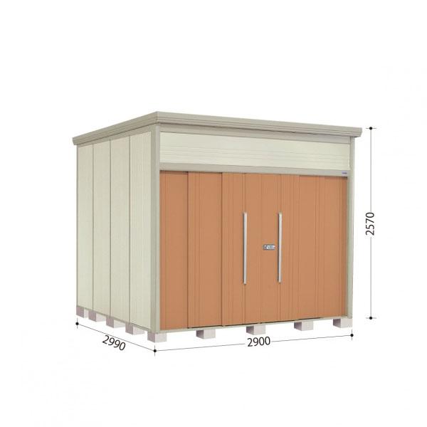 タクボ物置 JN/トールマン JN-S2929 多雪型 標準屋根 『追加金額で工事も可能』 『屋外用中型・大型物置』 トロピカルオレンジ